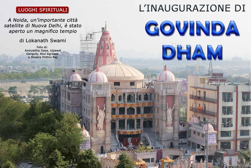 L'inaugurazione di Govinda dham di S.S. Lokanath Swami  Foto di Aniruddha Dasa, Ujjawal Ganguly, Atul Agrawal e Bhakta Prithvi Raj.